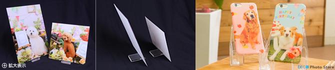 木製パネルは「アクリルパネル」「スマホケース」へ変更が可能です。